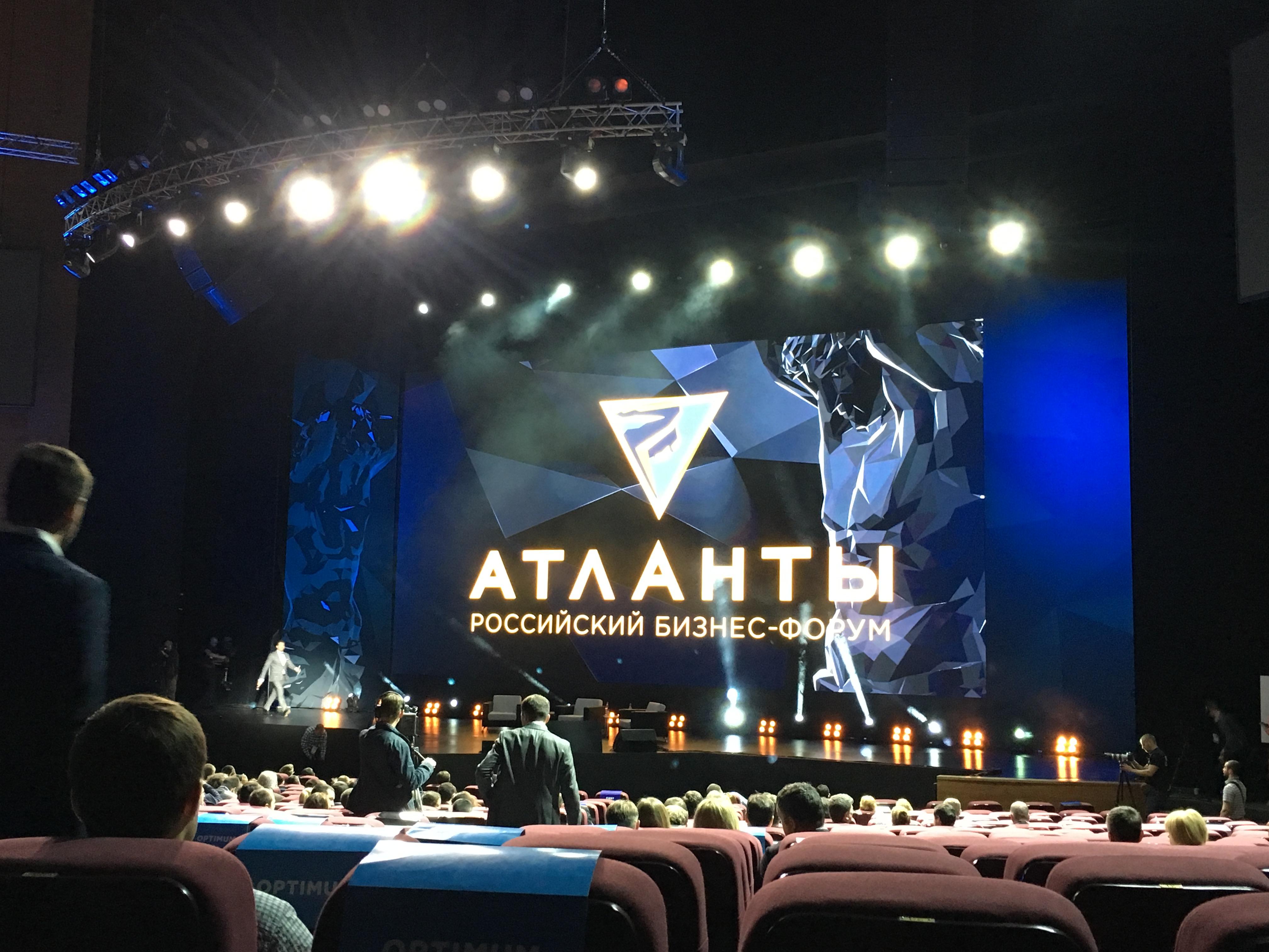 Специалисты ЭТП Федерация приняли участие в Бизнес-Форуме Атланты
