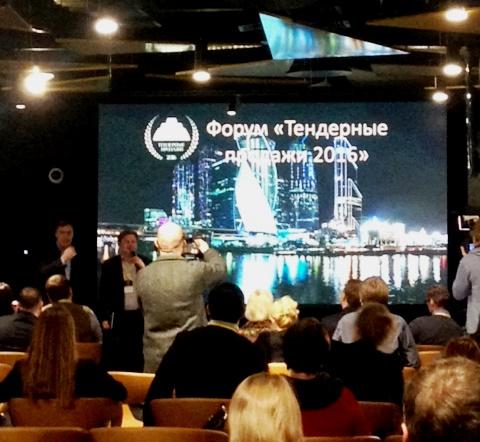 Специалисты ЭТП Федерация приняли участие в Форуме Тендерные продажи 2016