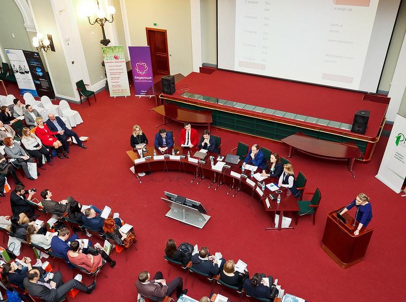 Специалисты ЭТП Федерация приняли участие в конференции: Закупки на хозяйственные нужды. Обмен опытом и лучшие практики.